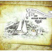 Салфетки для декупажа ручной работы. Ярмарка Мастеров - ручная работа 6 видов!Карта декупажная Фразы. Handmade.