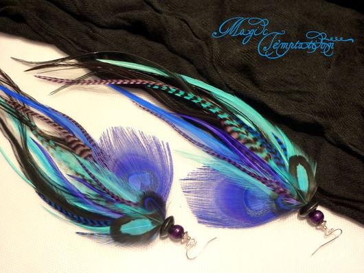 Серьги ручной работы. Ярмарка Мастеров - ручная работа. Купить Сине-фиолетово-голубые серьги с пером павлина. Handmade. Синий