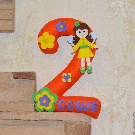 Детская ручной работы. Ярмарка Мастеров - ручная работа. Купить Цифра из фетра именная на день рожденья для девочки. Handmade.