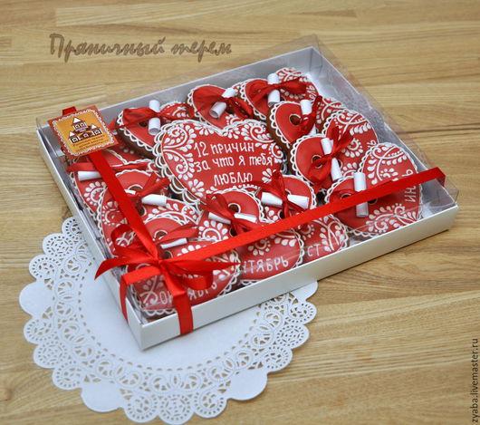 подарок для любимого на 6 месяцев знакомства