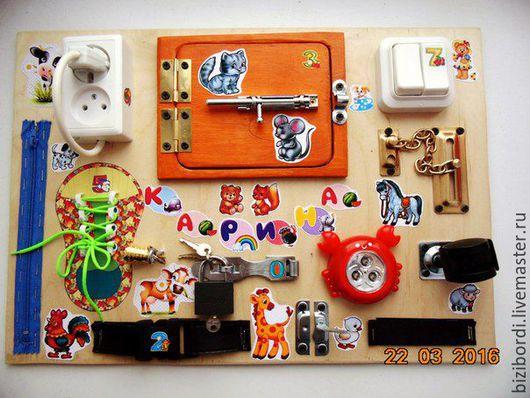 Развивающие игрушки ручной работы. Ярмарка Мастеров - ручная работа. Купить Бизиборд - Именной( Имя любое). Handmade. Коричневый, развивайка