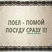 Для дома и интерьера ручной работы. Ярмарка Мастеров - ручная работа Прихватки с вышивкой. Handmade.