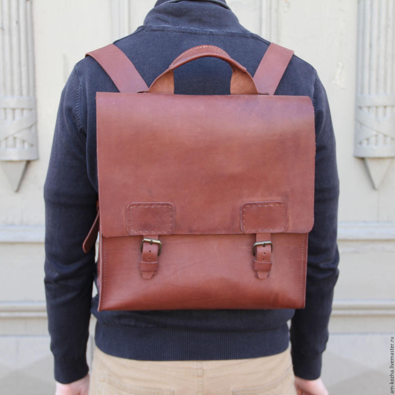 Авторские рюкзаки мужские купить пять плюсов рюкзаки