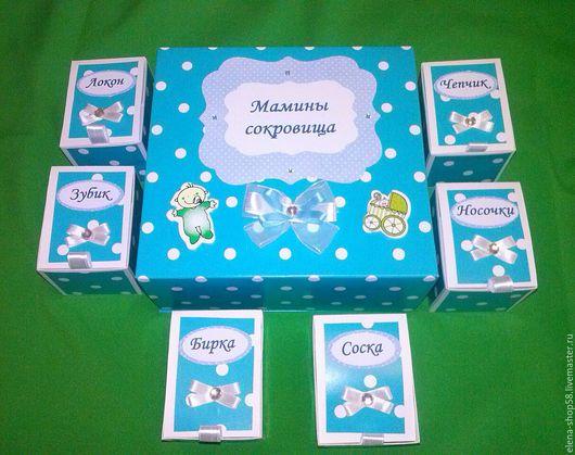 шкатулка мамины сокровища, подарок молодой маме, сокровища для малыша