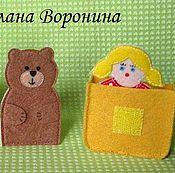 Куклы и игрушки ручной работы. Ярмарка Мастеров - ручная работа Пальчиковые куклы из фетра. Handmade.