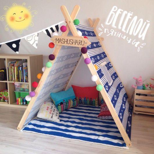"""Детская ручной работы. Ярмарка Мастеров - ручная работа. Купить Палатка """"синий эскимос"""". Handmade. Палатка, вигвам, вигвам для детей"""