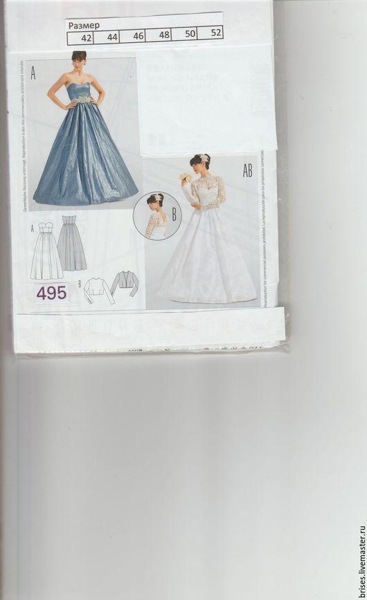 Шитье ручной работы. Ярмарка Мастеров - ручная работа. Купить Выкройка Бурда р42-52 Платье Невесты, Платье вечернее, Жакет, Болеро. Handmade.