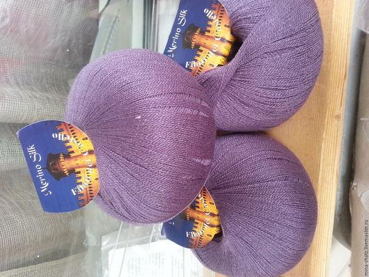 Вязание ручной работы. Ярмарка Мастеров - ручная работа. Купить Пряжа  для вязания Merino Silk СЕАМ припыленно-сиреневый. Handmade.