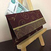 """Открытки ручной работы. Ярмарка Мастеров - ручная работа Конверт для денег """"Золото и шоколад"""". Handmade."""