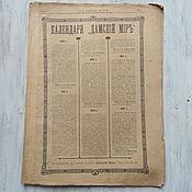 Винтаж handmade. Livemaster - original item Magazine Ladies ` world, № 6 1916, without application. Handmade.