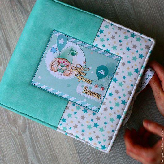 Подарки для новорожденных, ручной работы. Ярмарка Мастеров - ручная работа. Купить Альбом для новорожденного. Handmade. Детский альбом, альбом для фото