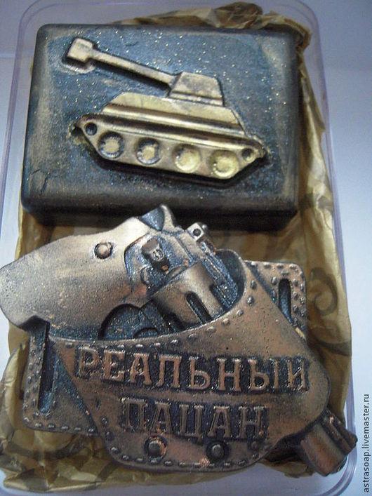 танки онлайн танкисту подарок мужу подарок парню подарок военному подарок парню подарочные наборы для мужчин мужское мыло 23 февраля подарки для мужчин и наборы для мужчин
