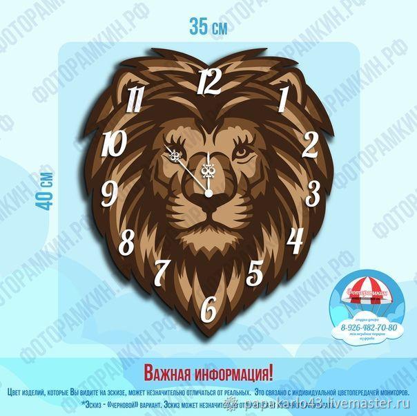 Часы Лев, Часы классические, Киров,  Фото №1