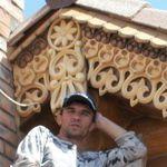 Николай Мастерская Амурские украсы - Ярмарка Мастеров - ручная работа, handmade