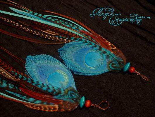 Серьги ручной работы. Ярмарка Мастеров - ручная работа. Купить Коричнево-голубые серьги с большим голубым пером павлина. Handmade.
