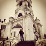 Александр Павлов - Ярмарка Мастеров - ручная работа, handmade