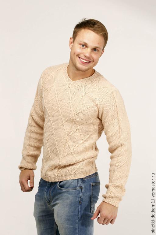 Для мужчин, ручной работы. Ярмарка Мастеров - ручная работа. Купить Мужской свитер Песок. Handmade. Бежевый, зимний, толстый