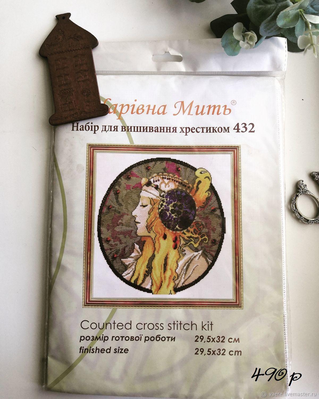 Набор для вышивания Осень Чарівна Мить 432, Схемы для вышивки, Тула,  Фото №1