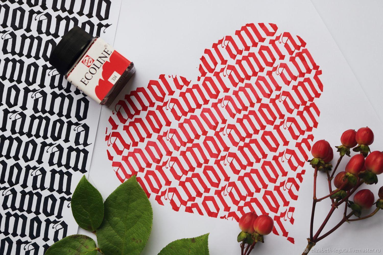 Сердце, Каллиграфия плоским пером, Открытки, Москва, Фото №1