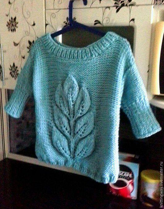 Кофты и свитера ручной работы. Ярмарка Мастеров - ручная работа. Купить Вязаный пуловер. Handmade. Голубой, листья