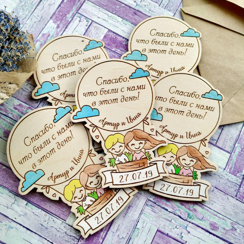 """Подарки на свадьбу ручной работы. Ярмарка Мастеров - ручная работа. Купить Свадебные деревянные магнитики """"Пара на воздушном шаре"""". Handmade."""