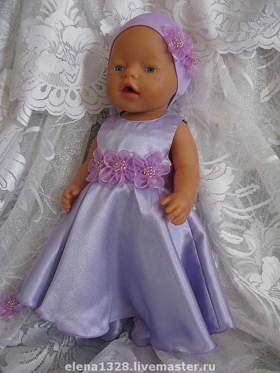 """Платье для БебиБона """"Лавандовая принцесса"""", Одежда для кукол, Руза, Фото №1"""