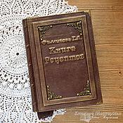 Канцелярские товары handmade. Livemaster - original item A book for recording recipes
