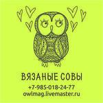 owlmag - Ярмарка Мастеров - ручная работа, handmade