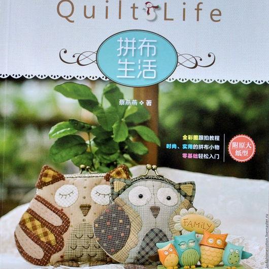 Книга `Quilt Life. Family`, 3005