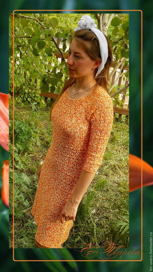 Платья ручной работы. Ярмарка Мастеров - ручная работа. Купить Ажурное платье крючком Lilium bulbiferum.. Handmade. Комбинированный, женское