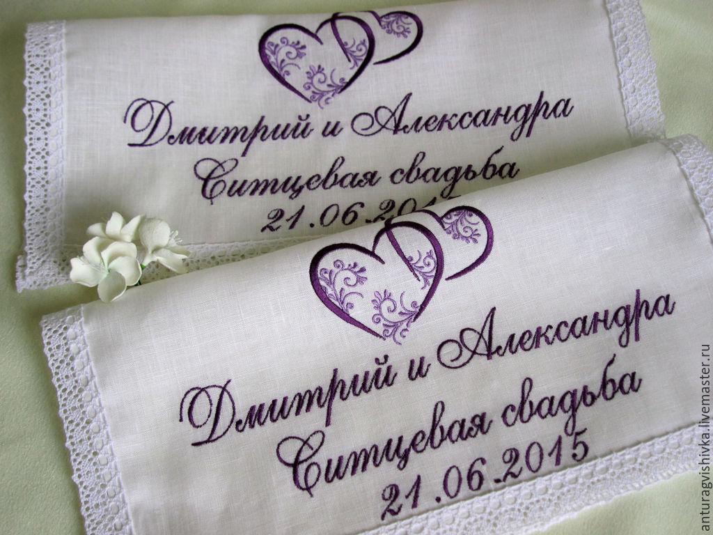 Платочки с вышивкой ситцевая