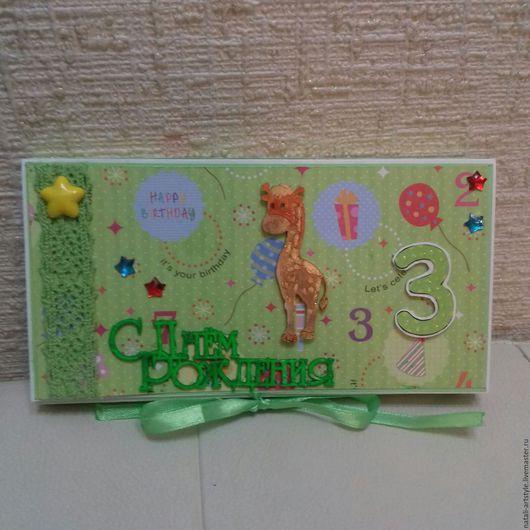 Детские открытки ручной работы. Ярмарка Мастеров - ручная работа. Купить Открытка-шоколадница. Handmade. Открытка ручной работы