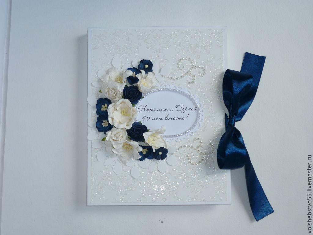 Мужу пожеланиями, открытки с сапфировой свадьбой своими руками