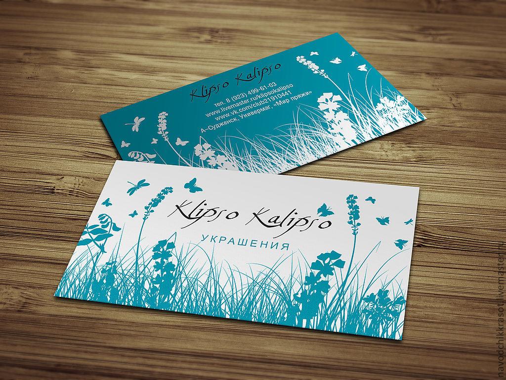 Заказать визитки открытки, гвоздикой мая