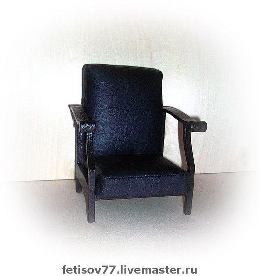 Кукольный дом ручной работы. Ярмарка Мастеров - ручная работа. Купить Кукольное кресло кожаное. Handmade. Кукольный дом