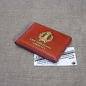 Канцелярские товары handmade. Livemaster - original item MARKDOWN. Cover of the lawyer`s ID card with a pocket for business cards. Scarlet. Handmade.