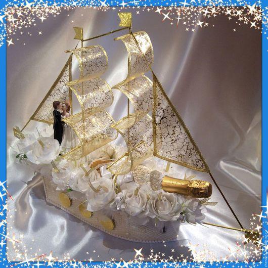 Подарки на свадьбу ручной работы. Ярмарка Мастеров - ручная работа. Купить Свадебный корабль. Handmade. Белый, букет из конфет, конфеты