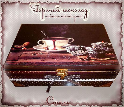 """Кухня ручной работы. Ярмарка Мастеров - ручная работа. Купить чайная шкатулка """"Горячий шоколад"""". Handmade. Шкатулка деревянная, кофе"""