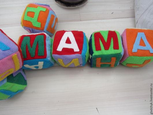 Развивающие игрушки ручной работы. Ярмарка Мастеров - ручная работа. Купить Мягкие развивающие кубики. Handmade. Разноцветный, развивающая игрушка
