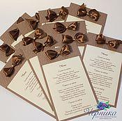 Свадебный салон ручной работы. Ярмарка Мастеров - ручная работа Свадебное банкетное меню и посадочные карточки на бокал. Handmade.