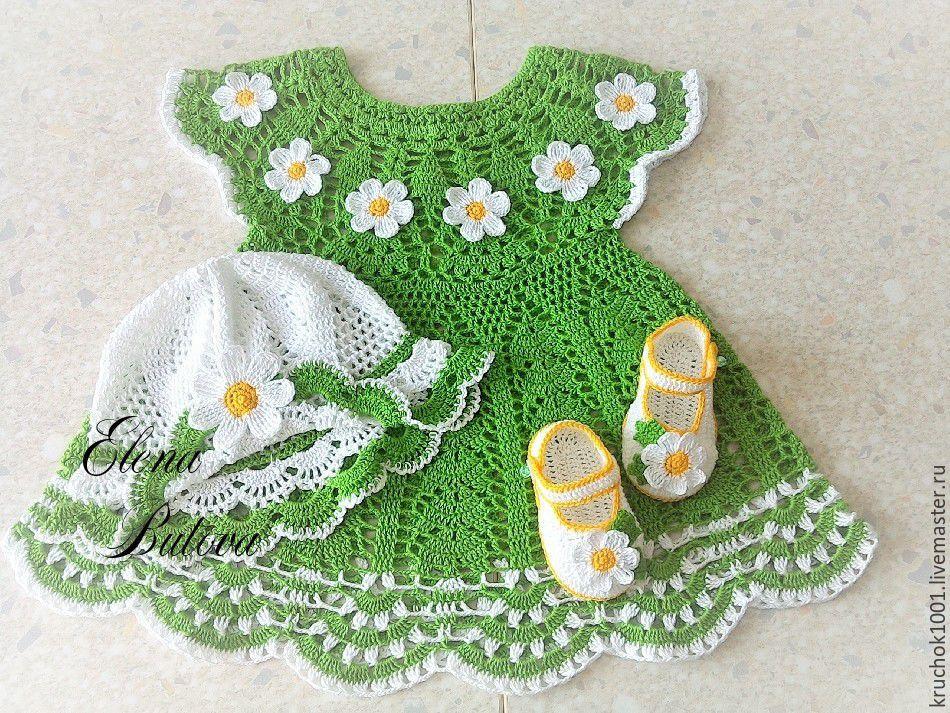 Детское Вязаное Платье Ромашковый Бриз