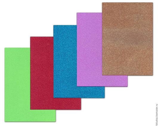 Фоамиран с блестками, глитер, 2 мм, набор салют  5 листов