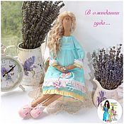 """Куклы и игрушки ручной работы. Ярмарка Мастеров - ручная работа Беременная кукла Тильда """"В ожидании чуда"""". Handmade."""