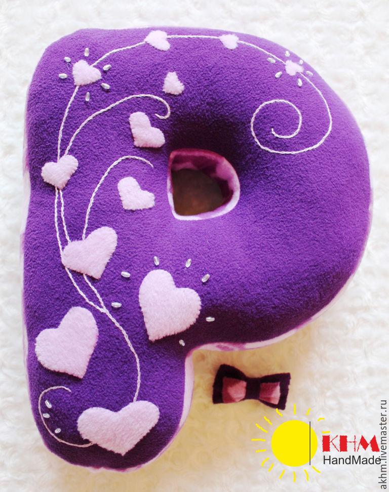 Купить Буквы-подушки, мягкие буквы - фиолетовый, буквы подушки