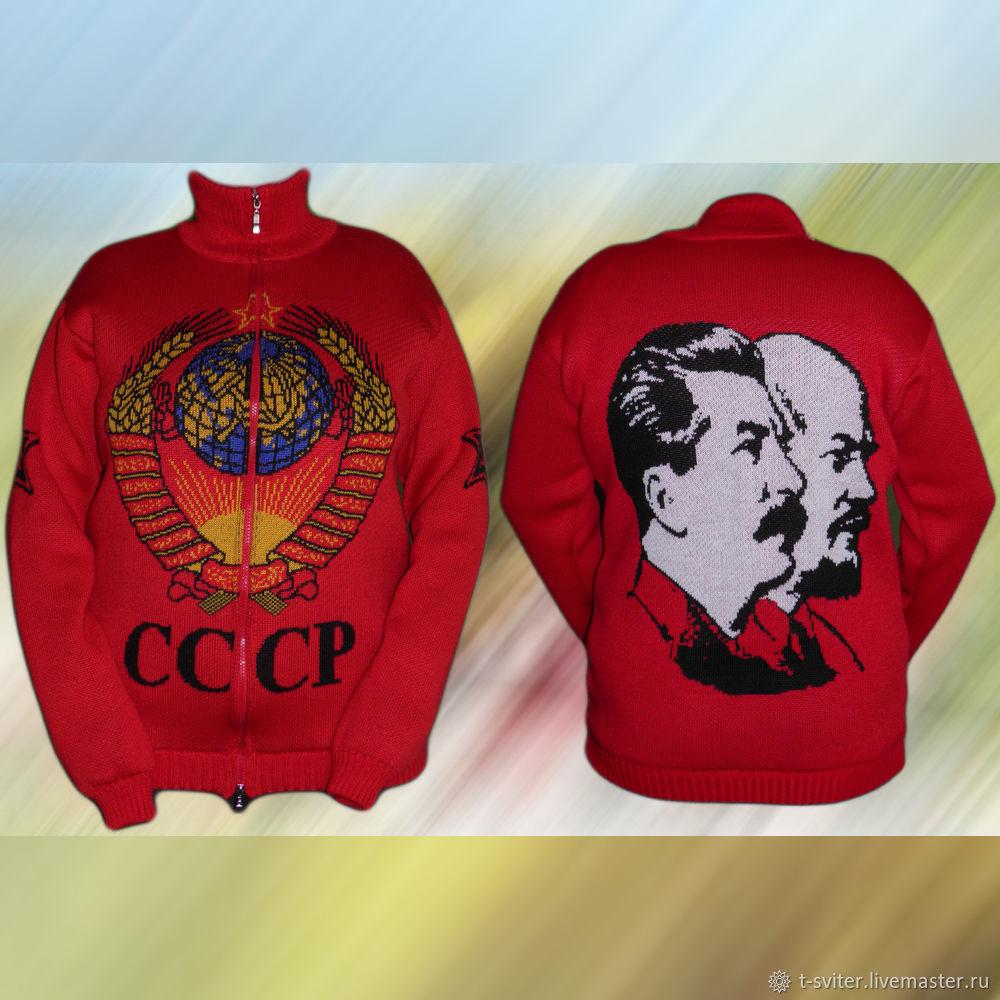 Тату-свитер - Сталин (герб СССР), Свитеры мужские, Москва,  Фото №1