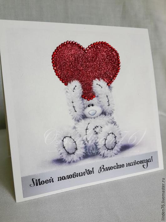 """Валентинки ручной работы. Ярмарка Мастеров - ручная работа. Купить открытка""""Моей половинке!"""". Handmade. Разноцветный, подарок для любимого"""