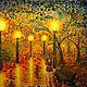 Пейзаж ручной работы. Вечерняя аллея. ПОЗИТИВНАЯ ЖИВОПИСЬ от Владимира. Интернет-магазин Ярмарка Мастеров. Масло, подарок, картина для настроения