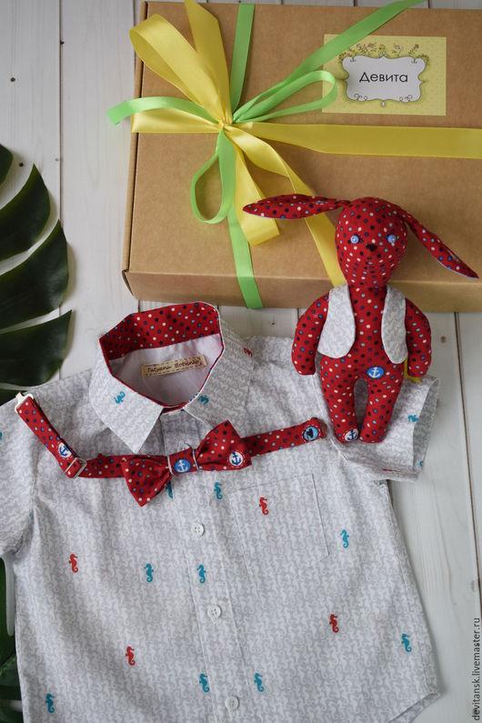"""Персональные подарки ручной работы. Ярмарка Мастеров - ручная работа. Купить Подарочный набор для мальчика """"Морской конек"""". Handmade. Белый"""