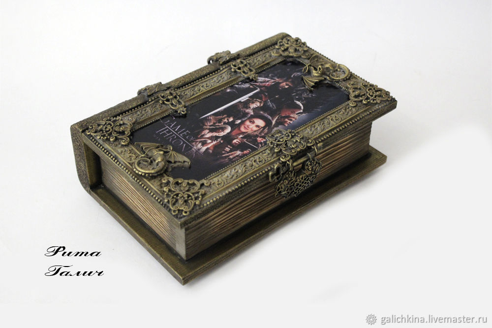 Game of thrones folio, Box, Volgograd,  Фото №1