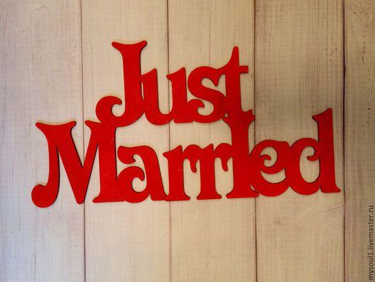 Слова для идеальной фотосесси.Возможно индивидуальное создание дизайна.Мы покрасим ваши слова любым цветом,чтобы ваша свадьба была идеальной!